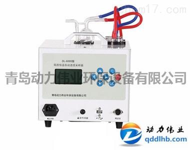 一机两用的DL-6600双路烟气采样器安装使用手册
