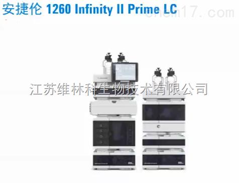 LC-1260Ⅱ型安捷伦HPLC高效液相色谱仪