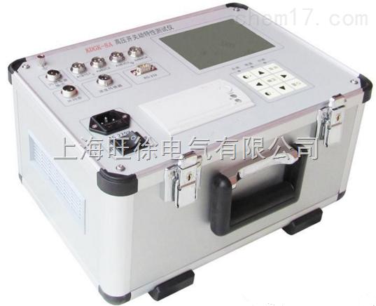 WD-7780A开关特性测试仪