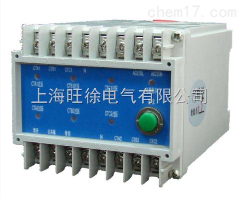 LS-CTBH电流互感器二次保护装置