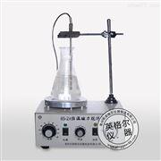 85-2A定时恒温磁力搅拌器