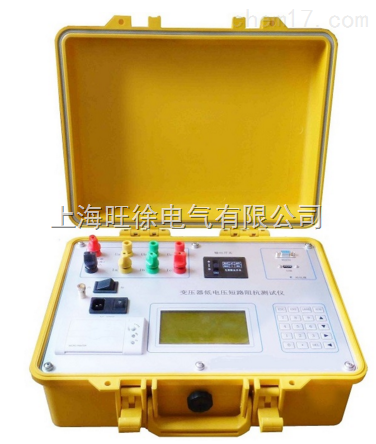 GL-309型低电压短路阻抗测试仪
