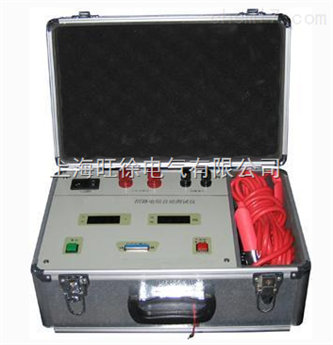 gt-588hl回路电阻测试仪