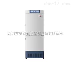 海尔冷藏冷冻保存冰箱HYCD-290