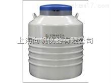 YDS-65-216金凤65升液氮罐