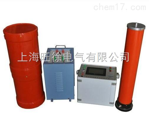 VS-CLXZ型变频串联谐振试验装置