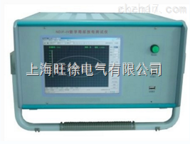 SRTW-2便携式局部放电巡检仪