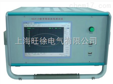 SRTWI 2622双通道数字式局部放电检测仪