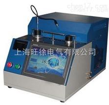 CJ-3145型全自动结晶点测定仪定制