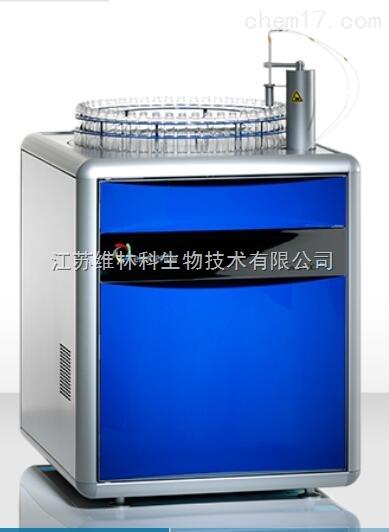 vario TOC cubeElementar总有机碳分析仪TOC