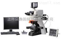日本尼康研究级显微镜 Eclipse Ni-E/Ni-U正置显微镜价格