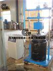 天津GB粗粒土表面震动压实仪-精准试验
