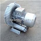 2QB720-SHH47豆类制品加工设备专用高压风机-负压吸粮食高压鼓风机