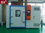 四川步入式高低温湿热实验室重庆高温老化房