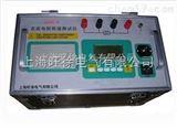 廠傢直銷LC336-10變壓器直阻快速測試儀