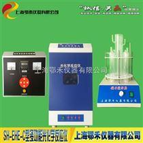 SH-EHE-C型光化学氧化仪