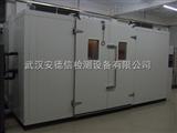 高低温交变实验室方案,订做高低温实验室