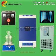 SH-EH-V型多功能光化学反应仪