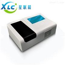 星晨水产品质量安全检测仪XCFC-PC02厂家