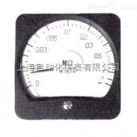 广角度高阻表上海自一船用仪表有限公司