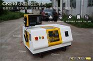 供应数控培训设备 CK210小型数控车床