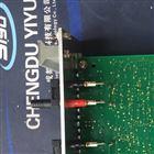 EV1M3-12/24德国Hawe哈威放大器EV1M3-12-24电子元件