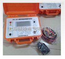 优质供应HV-2671系列数字绝缘电阻测试仪