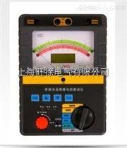 特价供应NARS智能双显绝缘电阻测试仪