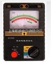 大量批发HZ650指针式绝缘电阻测试仪