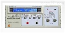 大量供应MS2675D-II绝缘电阻测试仪