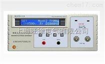 大量批发MS2675D型绝缘电阻测试仪