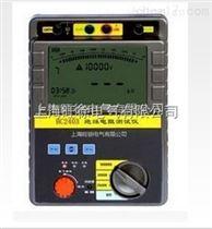 低价供应BS2403高压绝缘电阻测试仪