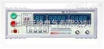 优质供应ET2679型绝缘电阻测试仪