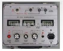 大量批发BY系列20KV绝缘电阻测试仪