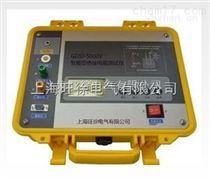 特价供应GDSJ-5000V绝缘电阻测试仪