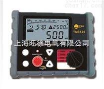 大量供应TM3125 2500V数字式绝缘电阻测试仪