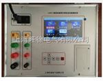 LCZS三通道助磁变压器直流电阻测试仪(20A)供应
