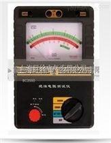 特价供应BC2550绝缘电阻测试仪