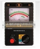 厂家直销BC2550双显绝缘电阻测试仪