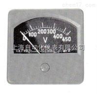 方形交流电压表上海自一船用仪表有限公司