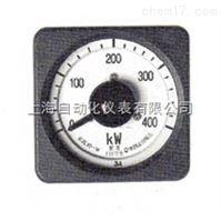 广角度功率表上海自一船用仪表有限公司