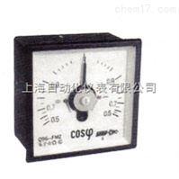 三相功率因素表上海自一船用仪表有限公司