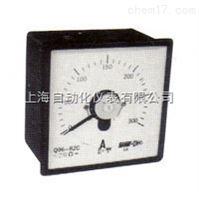 交流电流表电压表上海自一船用仪表有限公司