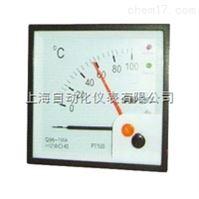 输出热电偶温度表上海自一船用仪表有限公司