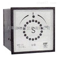 单三相同步指示器上海自一船用仪表有限公司