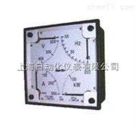 组合测量指示仪上海自一船用仪表有限公司