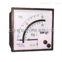 双指示频率表上海自一船用仪表有限公司