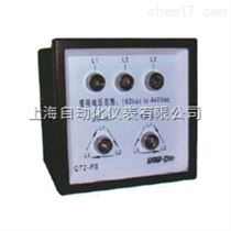Q72-PS相序指示器上海自一船用仪表有限公司