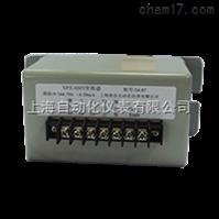 频率电流转换器上海转速仪表厂