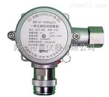 华瑞SP-1104Plus有毒气体检测器